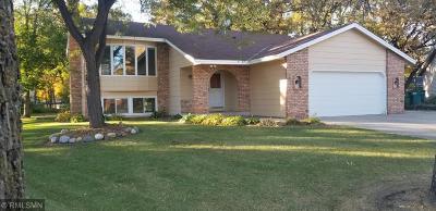 Blaine Single Family Home Contingent: 933 96th Lane NE