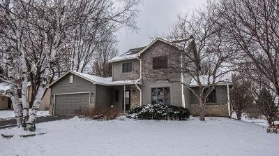 Eagan MN Single Family Home For Sale: $319,900