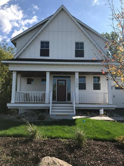 Prior Lake Single Family Home For Sale: Xxx Edinborough Avenue