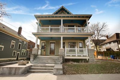 Saint Paul Multi Family Home For Sale: 101 Milton Street S