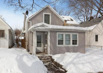Minneapolis Single Family Home For Sale: 5119 Camden Avenue N