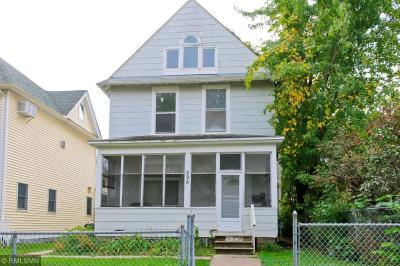 Saint Paul Multi Family Home For Sale: 898 6th Street E
