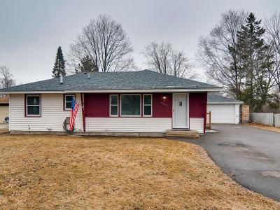 Coon Rapids Single Family Home Contingent: 11571 N Heights Drive NW