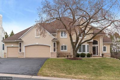 Eagan MN Single Family Home Coming Soon: $649,900