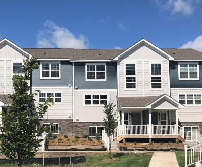 Lino Lakes Condo/Townhouse For Sale: 678 Eagle Court