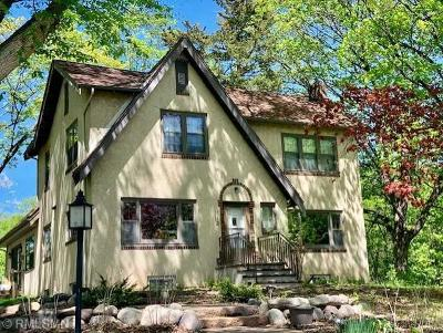 Minnetonka MN Single Family Home For Sale: $599,900