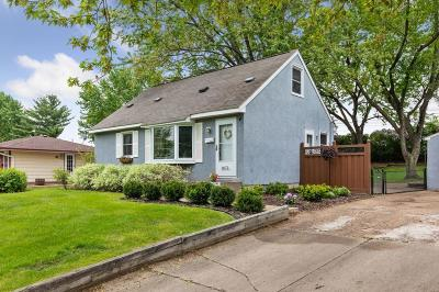 Inver Grove Heights Single Family Home Coming Soon: 3672 74th Street E