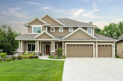 Edina MN Single Family Home For Sale: $1,075,000