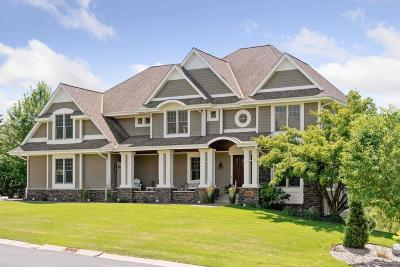 Edina MN Single Family Home Coming Soon: $1,875,000