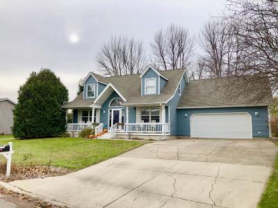 Marshall Single Family Home For Sale: 1114 Horizon Drive