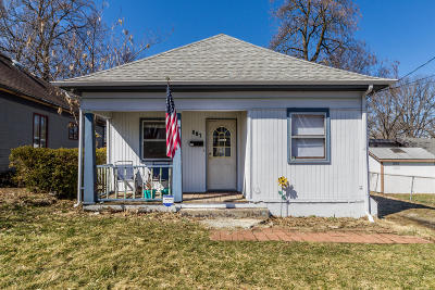 Columbia Single Family Home For Sale: 807 N ANN St