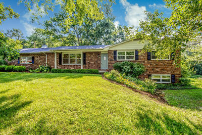 Columbia Single Family Home For Sale: 4070 ROEMER Rd