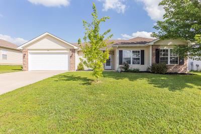 Columbia Single Family Home For Sale: 5204 ASPEN RIDGE Dr