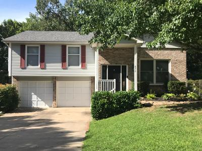 Columbia Single Family Home For Sale: 4317 W BROOKVIEW Ct