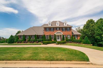 Joplin Single Family Home For Sale: 3404 Arbor Road