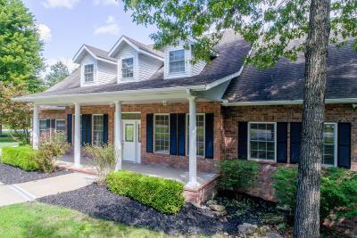 Hidden Meadow Single Family Home For Sale: 151 Hidden Lane