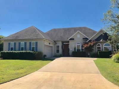Joplin Single Family Home For Sale: 4314 Wisteria Way