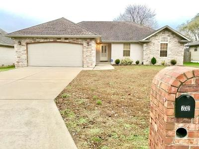 Springfield MO Single Family Home For Sale: $147,900