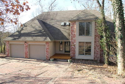 Springfield MO Single Family Home For Sale: $319,000
