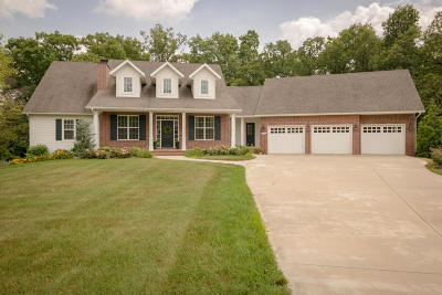 Nixa Single Family Home For Sale: 404 West Everwood Way