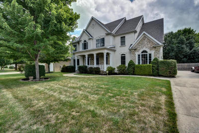 Springfield MO Single Family Home For Sale: $439,900