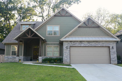 Ozark Single Family Home For Sale: 3601 North Brinnsfield Drive