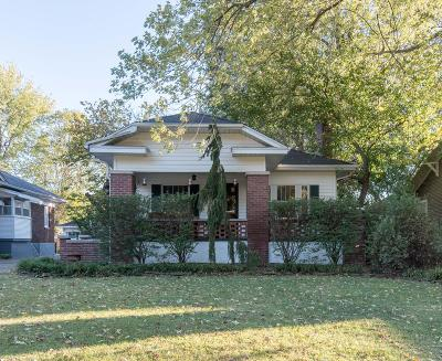 Springfield MO Single Family Home For Sale: $217,500