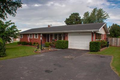 Marshfield Single Family Home For Sale: 1391 West Washington Street