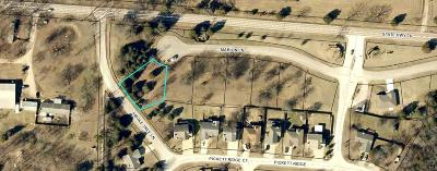Kirbyville Residential Lots & Land For Sale: 165 West Marion Lane