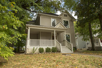 Springfield MO Single Family Home For Sale: $189,900