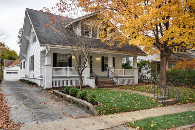 Springfield MO Single Family Home For Sale: $175,000