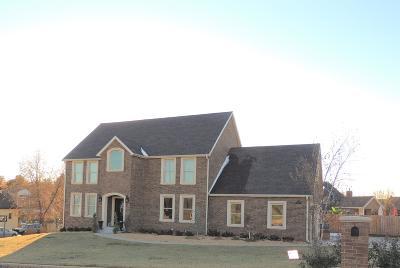 Joplin Single Family Home For Sale: 3102 Abigail Street