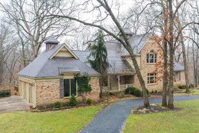 Greene County Single Family Home For Sale: 3125 South Brandywine Trail