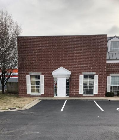 Greene County Commercial For Sale: 2424 South Campbell Avenue #100