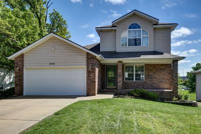 Nixa Single Family Home For Sale: 1258 West Bridgewood Place