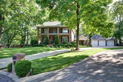 Nixa Single Family Home For Sale: 8507 Interlochen Drive