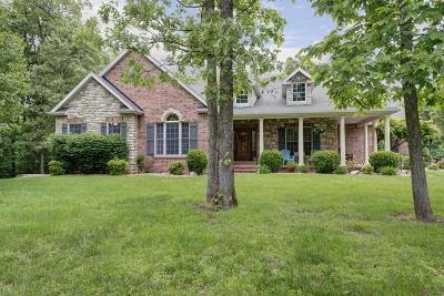 Springfield Single Family Home For Sale: 4475 East Golden Oak Lane