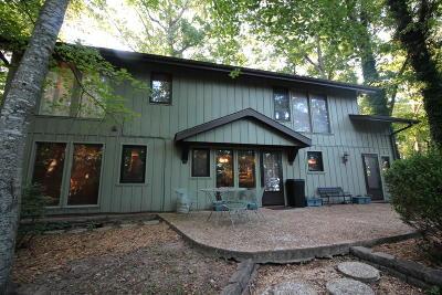 Forsyth Single Family Home For Sale: 112 Bobcat Court