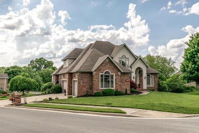 Greene County Single Family Home For Sale: 4807 East Eastmoor Street