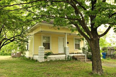 Jasper County Single Family Home For Sale: 715 Central Street