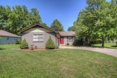 Jasper County Single Family Home For Sale: 1609 Goetz Blvd