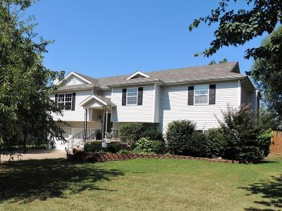 Webb City Single Family Home Active With Contingencies: 1812 Blue Jay Drive