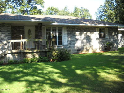 McDonald County Single Family Home For Sale: 410 Grant Road