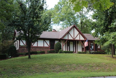 Joplin Single Family Home For Sale: 4706 Seagraves