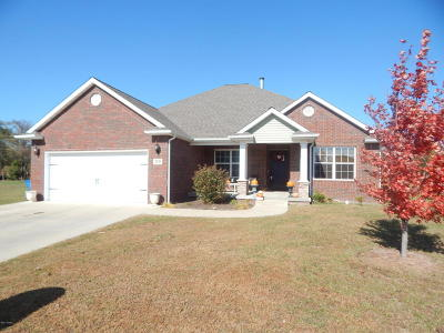 Webb City Single Family Home For Sale: 2240 N Greystone Square
