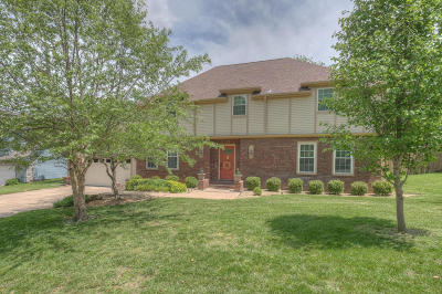 Jasper County Single Family Home For Sale: 311 Morgan Court