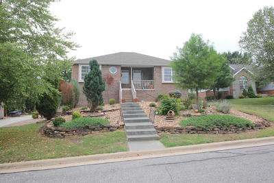 Jasper County Single Family Home For Sale: 2819 N Iowa