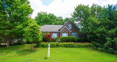 Jasper County Single Family Home For Sale: 1321 Sheridan Drive