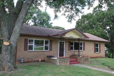 Newton County Single Family Home For Sale: 1343 Glenstone