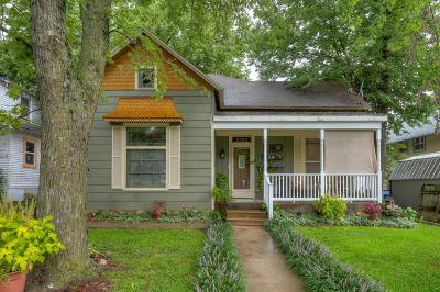 Jasper County Single Family Home For Sale: 1141 S Lyon Street